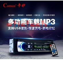 by dhl or ems 5pcs JSD-520 12V Bluetooth Stereo FM Radio MP3 Audio Player USB / SD / AUX / APE / FLAC Car Electronics Subwoofer(China)