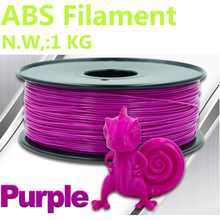 Purple color abs plastic printer 3d filament 1.75mm 1kg PinRui Brand  filamento impresora  3d printer wire 375m abs filament