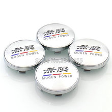 4pcs/lot 60mm Mugen logo Auto Car Wheel Center Hub Caps #030 Fit For Honda Accessories Styling Good Quality