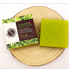 Handmade Organic oil soap Bamboo natural Lavender charcoal oil face wash & whitening soap essential