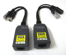 2Pcs CCTV DC Power RJ45 Converter Video Balun UTP Transceiver POE Splitter(China)