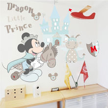 Cute Mickey Mouse Castle Vinyl Mural Wall Sticker Decals Kids Nursery Room Home Decor