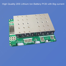 20S 84V 100A High level BMS and PCB for 72V Li ion electric motorycle or other powerful electric vehicle  current and balance