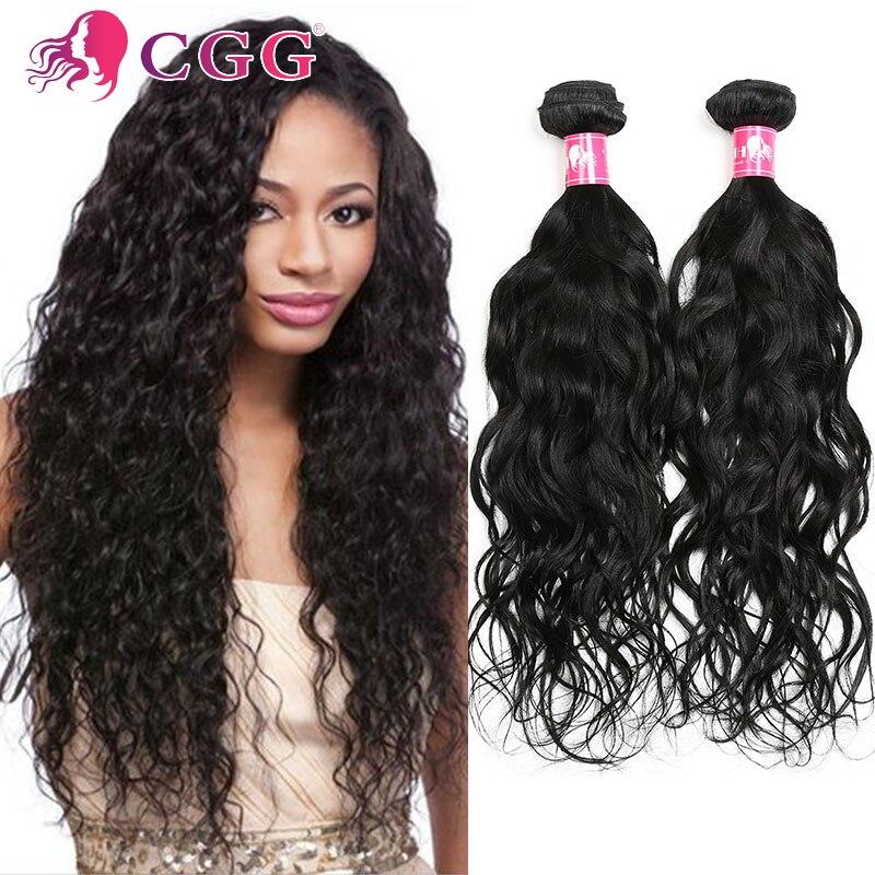 CGG Beauty Hair Bundles Unprocessed Peruvian Virgin Hair Natural Wave Peruvian Human Hair Weaves Natural Curly Wave 4 Bundles<br><br>Aliexpress