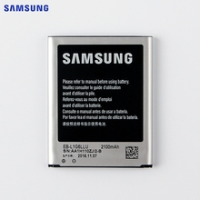 SAMSUNG Original Replacement Battery EB-L1G6LLU Replacement  For Samsung I9300 GALAXY S3 I9308 L710 I535 Phone Battery 2100mAh