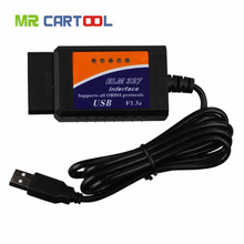 Top ELM327 USB Plastic OBD2 Auto Diagnostic Tool Version V1.5 ELM 327 USB Interface OBDII CAN-BUS Scanner Without FT232RL Chip