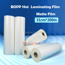 Glossy/Matte Surface Hot roll laminating film 2rolls for laminator 310mmx200M/roll(China)