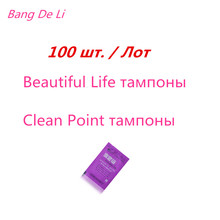 100pcs Beautiful Life  detox vagina womb wellness Yoni care Clean Point Anti perspirant products