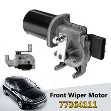 Car Front Windscreen Wiper Motor 77364111 064052102010 CWM48108GS For Citroen Relay Fiat Ducato for Peugeot Boxer 2006-2016(China)