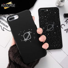 KISSCASE Case For iPhone 5S SE Cover For iPhone 6 7 8 plus Case Cute Cartoon Black Planet Hard PC Phone Bag Case for iPhone X 10(China)