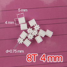 RC Model Plastic Small Motor Gear Pinion 8 Teeth 4 mm (M=0.4 T=8 D=4 H=5 d=0.8)