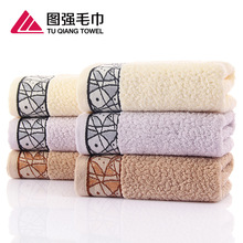 5pcs Tuqiang factory direct cotton towel thickening increase labor buy wholesale high-end gift towel(China)