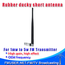 Rubber ducky short antenna for FM radio broadcast transmitter ranging from 1mw to 5w frequency 98mhz(China)