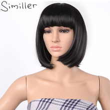 Similler 14 inches Bob Style Disco Party Short Straight Bangs Hair Heat Resistant Synthetic Full Wig Black Brown