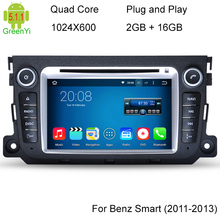2G/16G HD 1024*600 Quad Core Android 5.1.1 Car DVD Player For Mercedes Benz Smart 2011 2012 2013 2014 GPS Radio Stereo