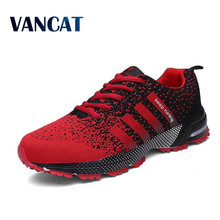2017 Men Casual Shoes Autumn Summer mesh lovers shoes brand Fly Weave Light Breathable Fashion Shoes Comfortable Trainers ST25(China)