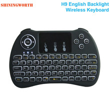 Shiningworth H9 2.4GHz Mini Wireless keyboard Remote Control touchpad Air Mouse for Smart TV Android TV box mini PC HTPC Project(China)