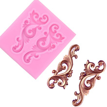 New DIY Sugarcraft Cake Vintage Relief Border Silicone Mold Fondant Mold Cake decorating Tools Gumpaste Mold Free Shipping 1627