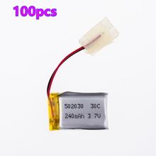 Syma S107 S108 S109 S026 3.7V 240mAh 30C LiPo Battery For 6020 Syma S107 S108 S109 S026 RC Helicopter rc quadcopter 100 pcs(China)