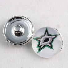 18MM Dallas Stars Snap Button Ice Hockey Sports Team Glass Buttons Snap Charms Fit Snaps Earrings 20Pcs/lot