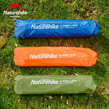 Naturehike Waterproof 210D Oxford Camping Sleeping Mat Outdoor 6 Holes Picnic Pads Beach Mattress Awing Sun Shelter 150 x 215 cm(China)