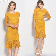 AiZhunEr New 201 Fashion Self-cultivation Lace Buttocks Long Fund Tail Summer Woman Dress YY