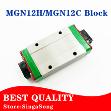 MGN12H  MGN12C linear bearing sliding block match use with MGN12 linear guide for cnc xyz diy engraving machine