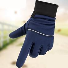 Touch screen gloves winter windproof thermal male ride outside  full finger gloves hiking running football gloves