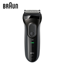 Braun Electric Shavers 3000S Series 3 Razor Blades Rechargeable High Grade Electric Shaver Razors For Men(China)