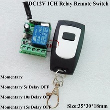 Door Access Openner Button Remote Switch DC 12V 1CH NO COM NC 10A Relay Contact Radio Switches 315 433 Time Delay OFF 5S 10S 15S(China)
