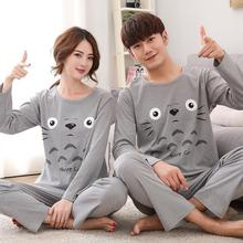 New Version Of Korean Lovers Pajamas Women's Long Sleeve Pants Pure Cotton Cute Cartoon Home Wear Suit Men's 3106(China)