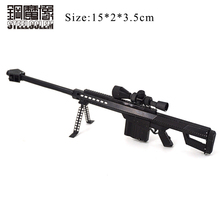 Black Barrett Sniper Rifle 3D Metal Puzzle Stainless Steel Education Jigsaw Kids Adult Stereoscopic Alloy Assembled Model Toys(China)