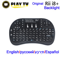 20pcs Original Rii mini i8+ 2.4G Wireless English Russian Hebrew Spanian Backlight Keyboard With Gaming Keyboard Tablet Mini PC(China)