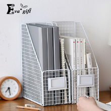Iron Storage file/book Box for Office tools Organizer Container Case book holder Desktop finishing Box