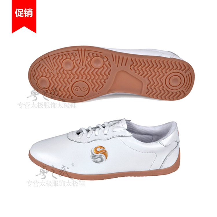 Bronzing taiji diagram head layer cowhide tai chi shoes practise martial arts movement fluidity hall of yue wu<br><br>Aliexpress