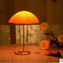 Orange lighting Mini lamp Classical Art Table lamps Creative Umbrellas modeling for Desktop Light Perfect home decorative lights(China)
