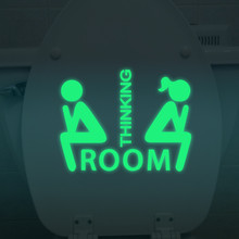 2016 Hot Sale Bathroom Luminous Sticker Toilet Fluorescent Wall Sticker Removable Sticker glow in the dark