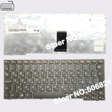 JIGU Original Russian letter Keyboard for IBM Lenovo IdeaPad S100 S10-3 M13 MA3 S10-3S RU Black laptop keyboard