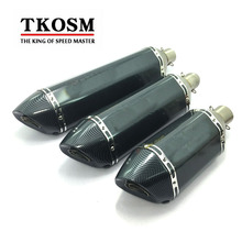 TKOSM Motorcycle Exhaust Universal 51mm 3 Size Length 570mm 470mm 380mm Stainless Steel Carbon Fiber Face Motorbike Exhaust Pipe