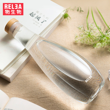 Portable Glass Water Juice Bottle Borosilicate Glass vase dual-purpose Protective sleeve Natural bamboo lid BPA Free Perfect for(China)