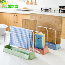 Stainless steel cutting board rack shelving Drain sponge cloth rack creative kitchen supplies storage rack(China)