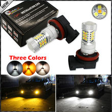 2pcs Color Switchable Xenon White/Amber Yellow SAMSUNG High Power H11 H8 H9 LED Bulbs Fog Lamps or Driving Light Replacement