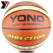 Basketball Ball Size 7# PVC High Quality Anti-slip Basket Ballbasquete Baloncesto Bola De Basquete Professional Match Trainning(China)