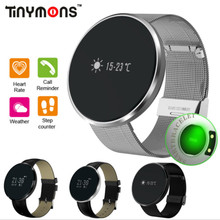 Heart rate watch, M88S round screen, heart rate, blood oxygen, blood pressure detection, Bluetooth phone movement, smart Watch