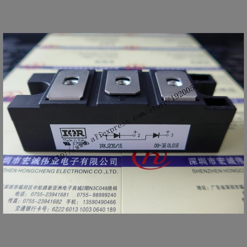 IRKJ236 / 16  module Special supply Welcome to order !<br>