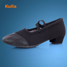 Girl's Leather Canvas Ballet Dance Shoes Women Teaching Practicing Shoes Low-heel Ballroom Shoes Female Tango ChaCha Dance shoes(China)