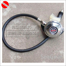 Copper cover diving regulator breath easy with silicone mouthpiece and hose(China)