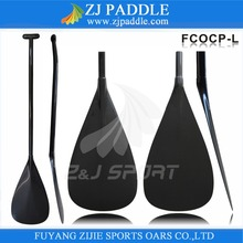 2017 Tahiti Hot Sale Carbon Fiber Outrigger Canoe Paddle With Bent Oval Shaft Va'a blade in 3 sizes