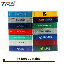 HO scale Model Train Accessories 40 feet container 1: 87 train model parts architectural model kits for train layout(China)