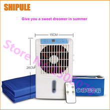 SHIPULE You won't feel hot this summer--- new upgrade 6W air conditioner cooler sleep water mattress price